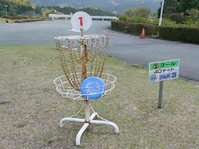 フライングディスクゴルフのゴール
